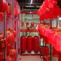 【63号商位】浙江省永康市代代红灯笼厂