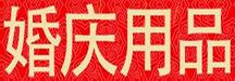 http://yiwuhq.xihaoke.com